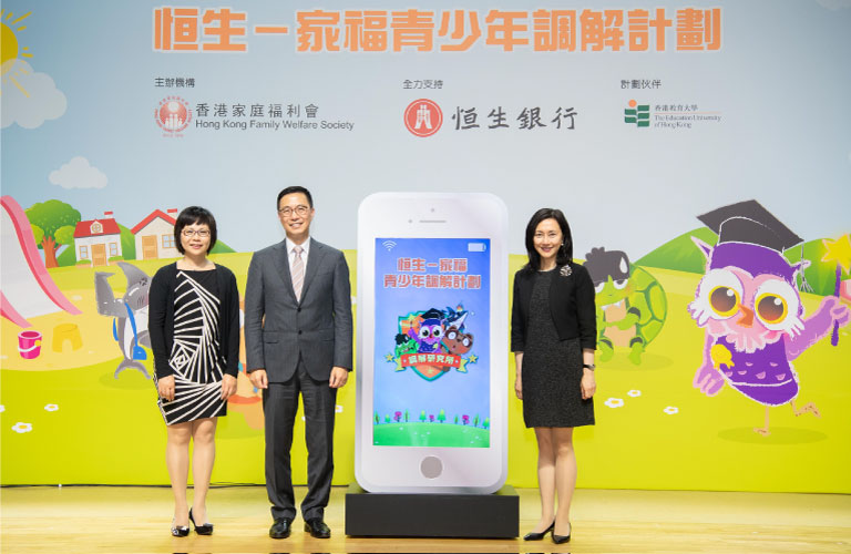 Released the first Peer Mediation Mobile App in Hong Kong to promote mediation through interactive and creative means