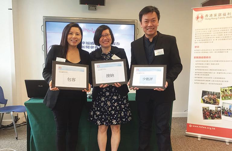 委託香港大學民意研究計劃合作進行「香港家庭幸福感調查2018」,舉行新聞發佈會公佈調查結果
